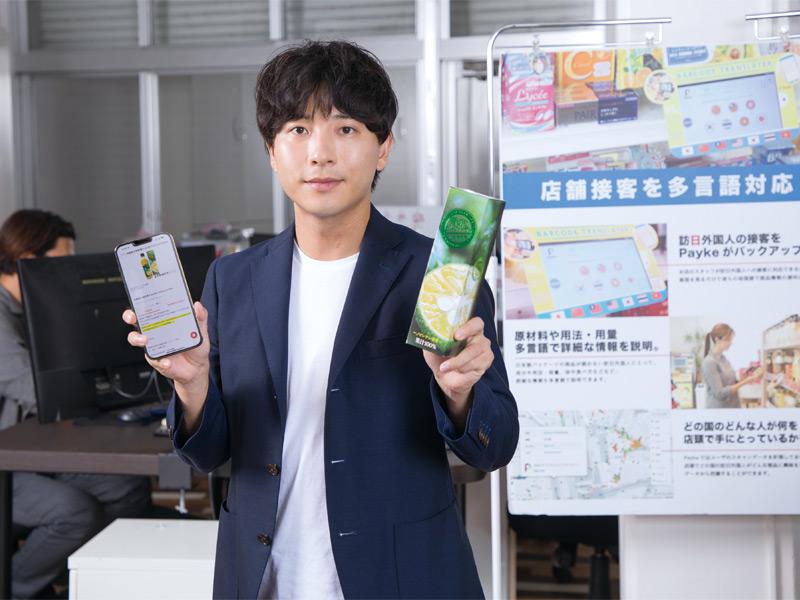 https://business.nikkei.com/atcl/NBD/19/00114/00129/