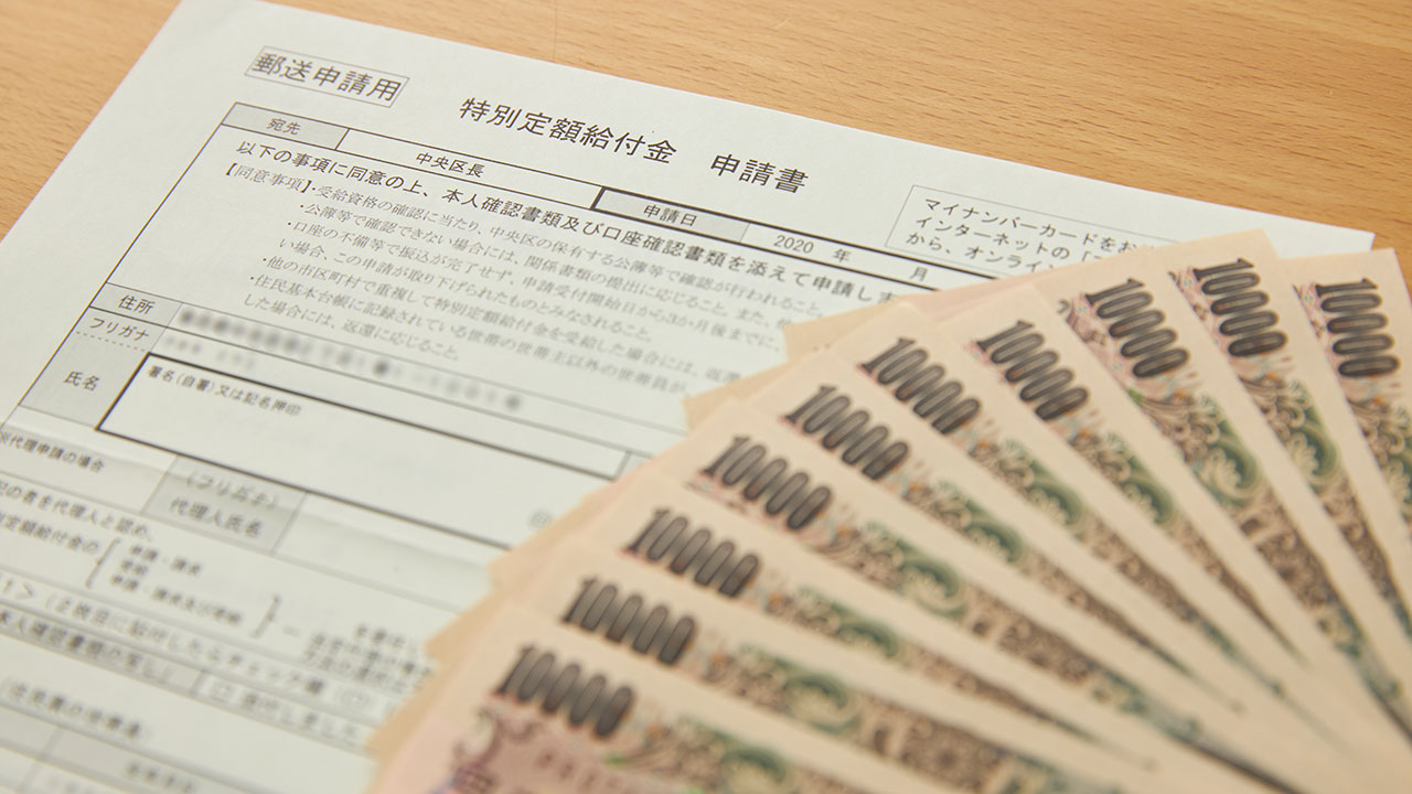 10 生活 一律 保護 円 万