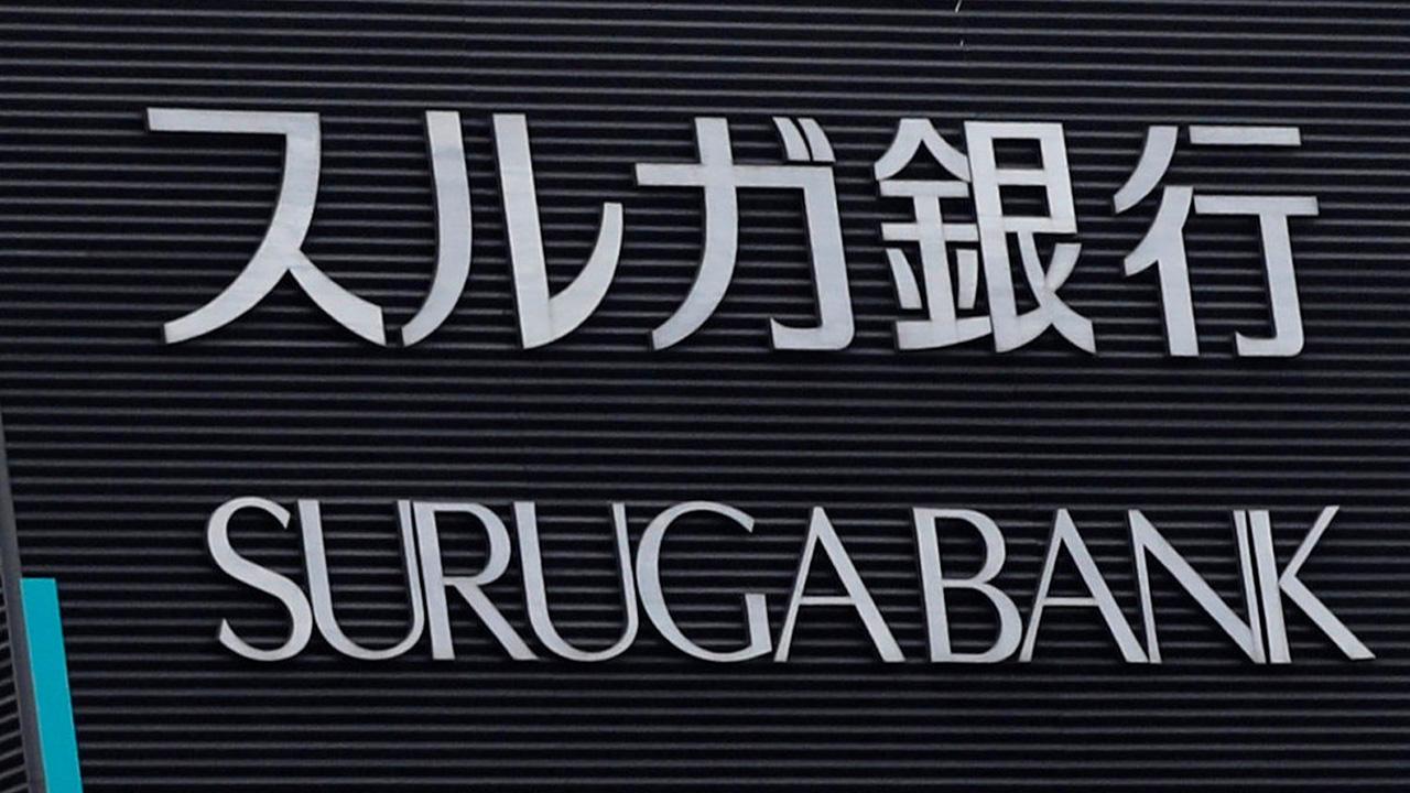 銀行 ログイン スルガ