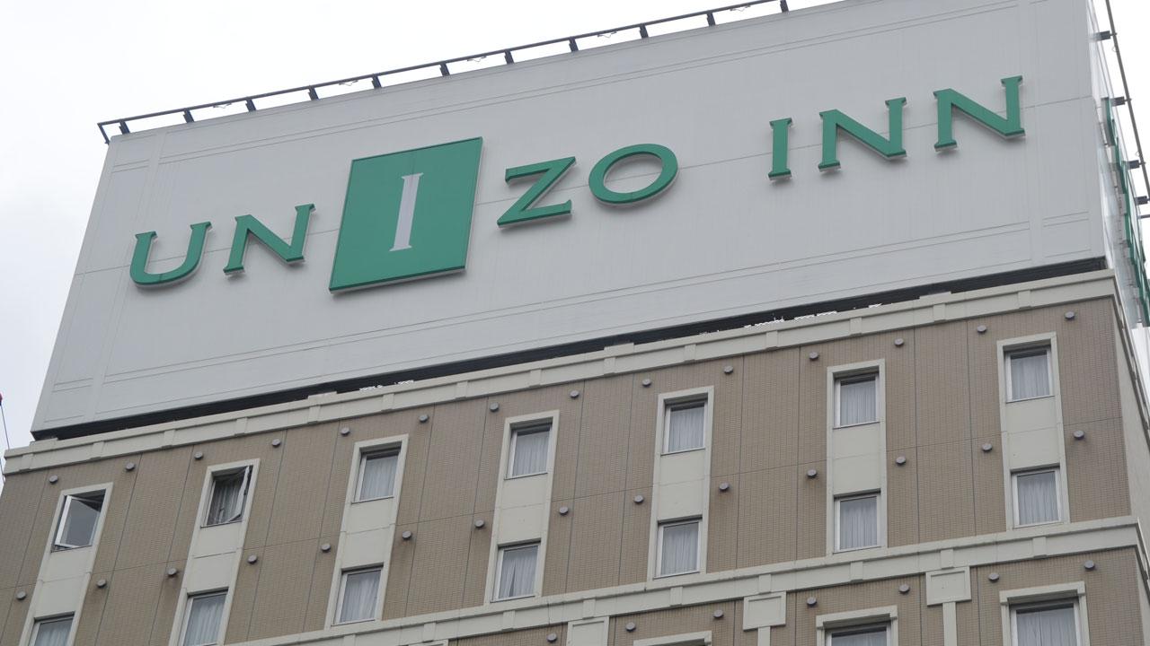 ホールディングス 株価 ユニゾ