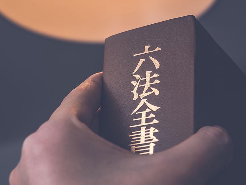 https://business.nikkei.com/atcl/gen/19/00170/080700004/