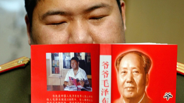 党代表名簿から消された「毛沢東の孫」の光と影:日経ビジネス電子版
